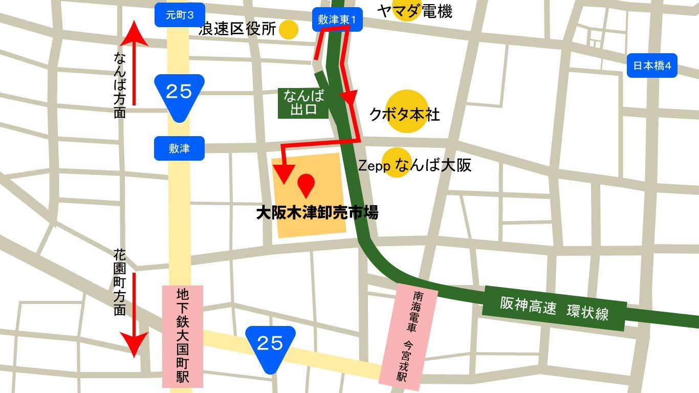 大阪 中央 卸売 市場 カレンダー